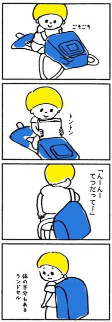 illust