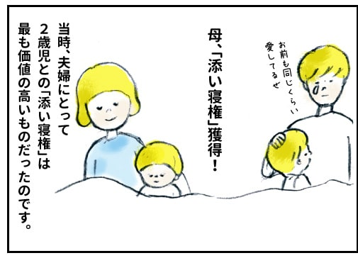 original illust