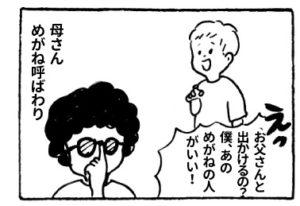 http://hibino-tubuyaki.net/wp-content/uploads/2018/11/20181103_11-300x206.jpg